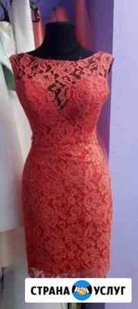Ремонт одежды, подшив свадебного платья Оренбург