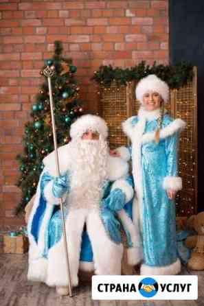 Дед Мороз и Снегурочка Тверь Тверь
