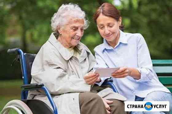 Сиделки для пожилых Белгород