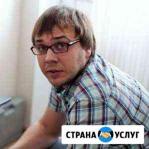 Создание современных сайтов + SEO-оптимизация Калининград