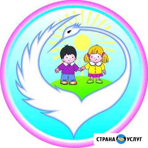 Услуга детского психолога Череповец