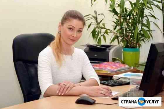 Бухгалтерские услуги Великий Новгород Великий Новгород