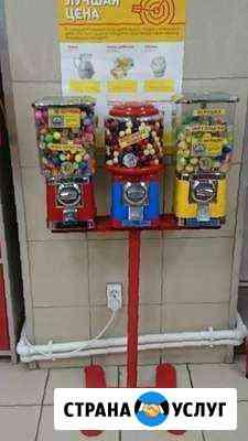Установка торговых автоматов Калуга