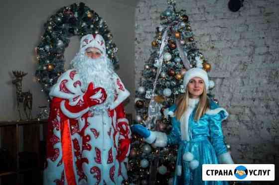 Дед Мороз и Снегурочка на дом Краснодар