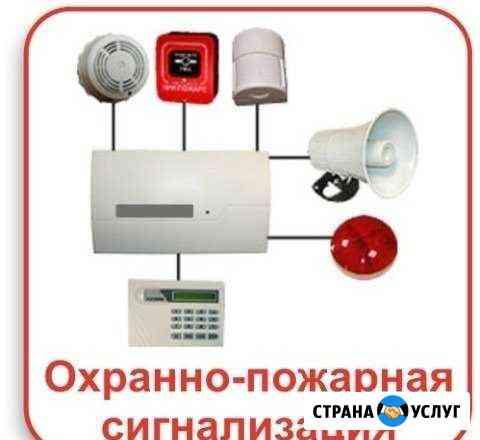 Установка охранно-пожарной сигнализации и видео Кимры