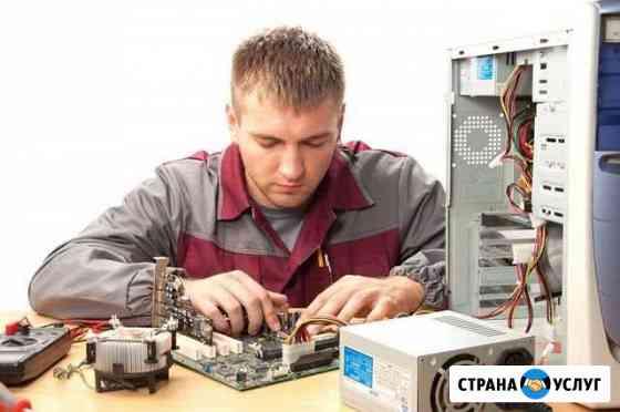 Ремонт компьютеров ноутбуков. Выезд на дом Ярославль