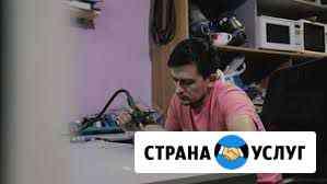 Установка Windows.Компьютерная помощь Оренбург