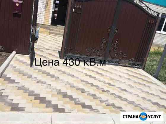 Изготовление тротуарной плитки+ укладка от произво Ставрополь