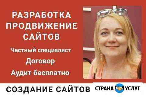 Создание сайтов для предпринимателей Волгоград