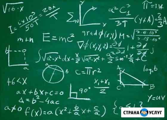 Репетиторство по математике, информатике, огэ, егэ Волжский