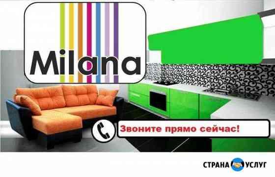 Корпусная и Мягкая мебель на заказ Горно-Алтайск