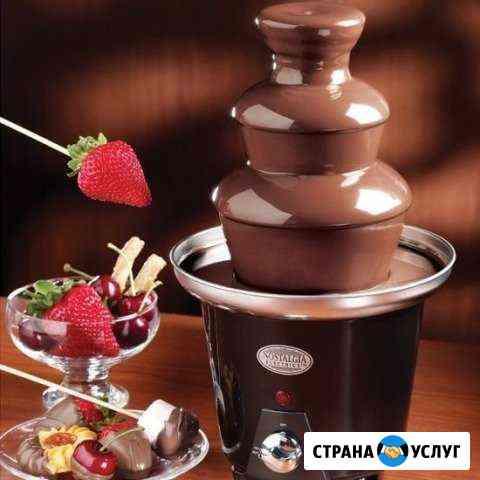 Шоколадный фонтан Тюмень