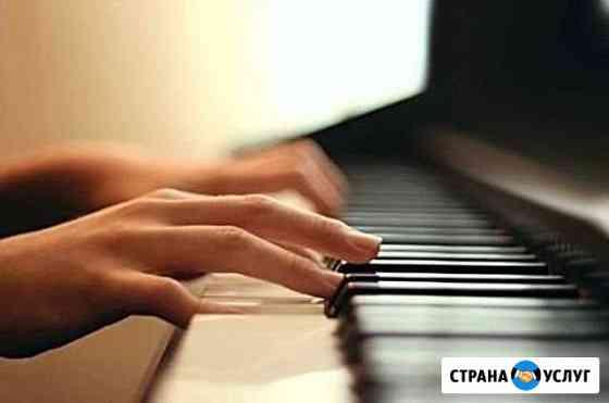 Обучение игры на фортепиано детей от 4 до 14 лет Саратов