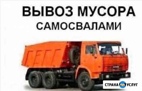 Вывоз мусора Ставрополь