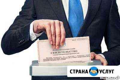 Ликвидация ооо под ключ Саранск