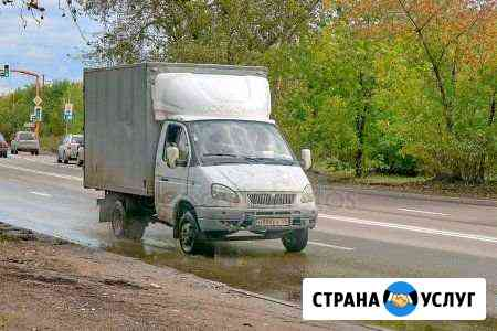 Грузоперевозки Астрахань