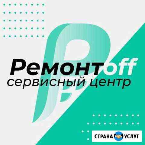 Ремонт телевизоров Нерюнгри