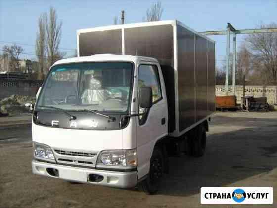 Грузовое такси Нарьян-Мар