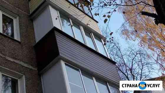 Балконы Лоджии Окна Нижний Новгород