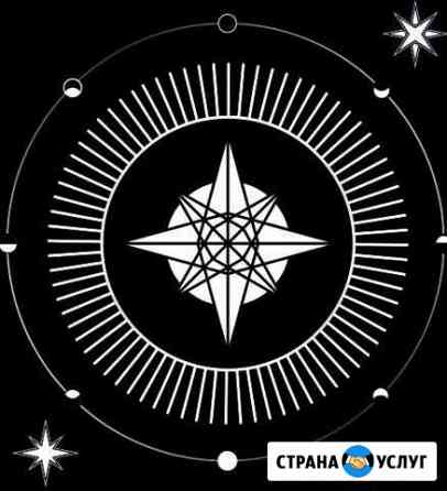 Обучение гаданию на картах Таро, Ленорман Волгоград