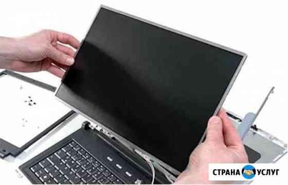 Замена матрицы (экрана) ноутбука Нерюнгри