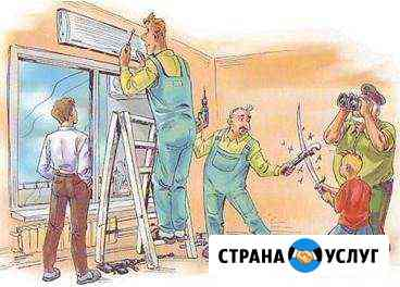 Установка кондиционеров Курск