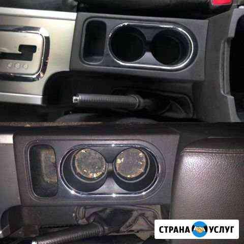 Химчистка автомобиля Ульяновск