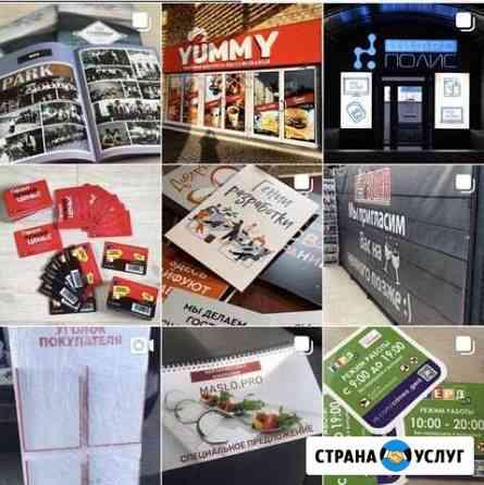 Наружная реклама, баннера, вывески, полиграфия Симферополь