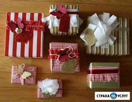 Оформление подарков, открытки, банты и многое др Благовещенск