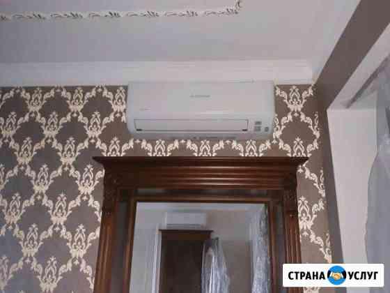 Монтаж кондиционеров,вентиляции любой сложности т Саранск