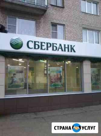 Наружная реклама Дорогобуж