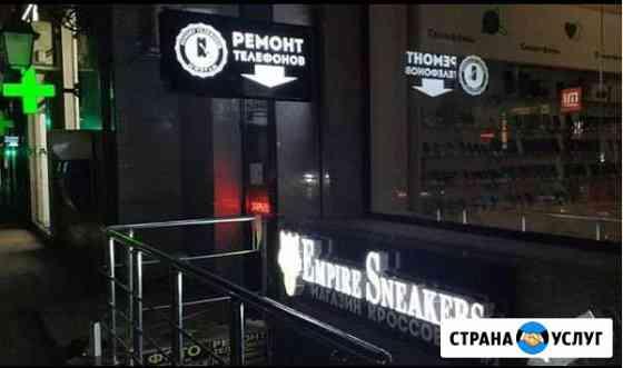 Рекламное агентство ART Грозный