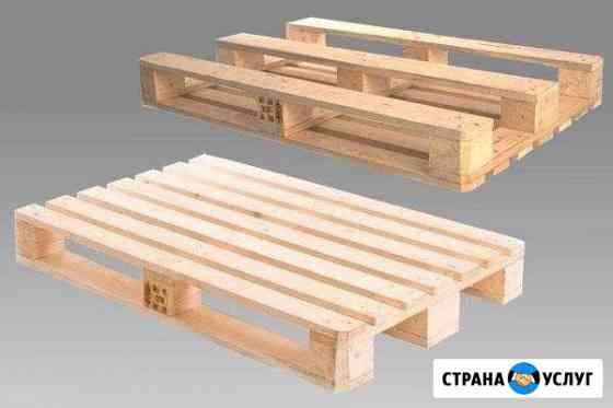 Поддоны, палетты деревянные б/у и новые Тольятти
