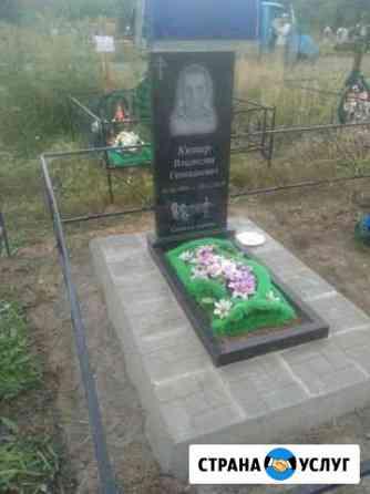 Уборка могил Омск