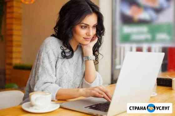 Оформлю диплом, курсовую работу, отчёт, реферат Ростов-на-Дону