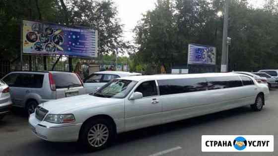 Прокат Лимузинов Lincoln, Сhrysler, Mercedes-Benz Барнаул