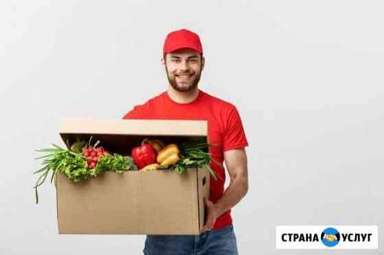 Доставка продуктов на дом Новокузнецк