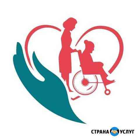 Сиделка на дому и в больнице Киров