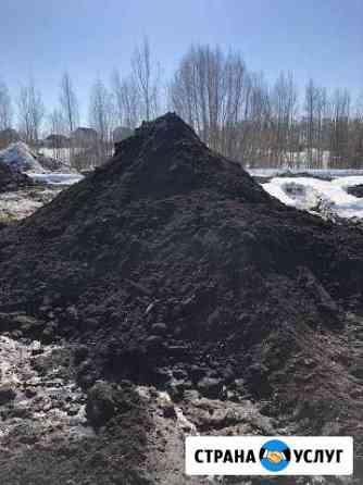 Плодородная земля,Уголь каменный Северодвинск