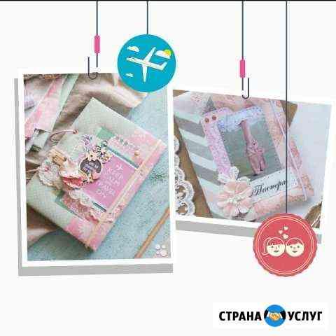 Альбом/тревел о путешествии+обложка на паспорт Новый Уренгой