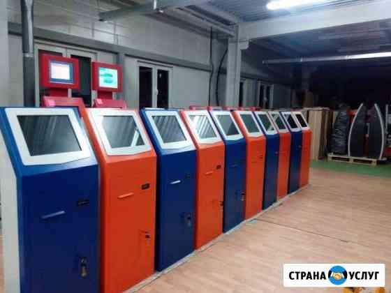 Платежные терминалы установка продажа ремонт Нальчик