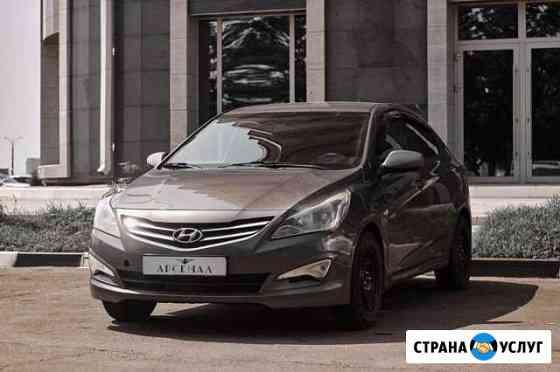 Аренда авто Hyundai Solaris Благовещенск