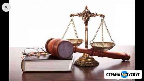 Сопровождение сделки юридические услуги Нижний Тагил