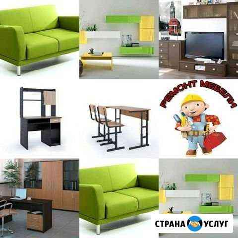 Ремонт мягкой и корпусной мебели Барнаул