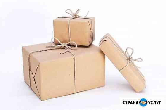 Доставка посылок и писем Набережные Челны