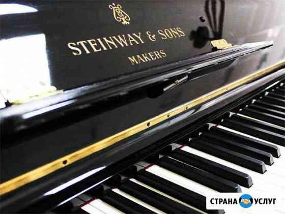 Настройка и ремонт пианино, роялей Омск