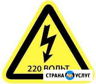 Подключение счётчиков Петропавловск-Камчатский