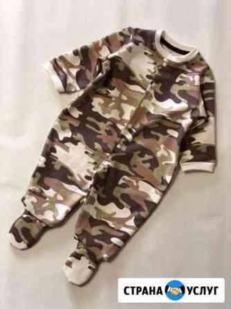 Пошив детской одежды Абакан