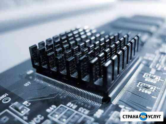 Ремонт и настройка компьютеров Магадан