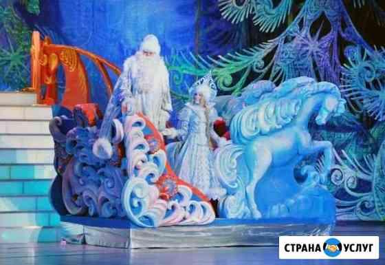 Дед Мороз и Снегурочка на дом Новый Уренгой
